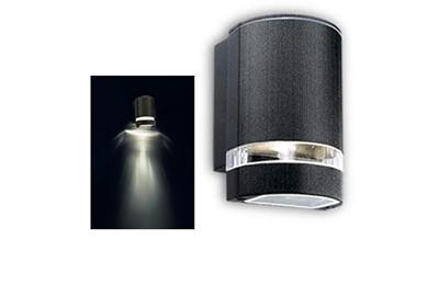 Silher iluminaci n iluminaci n l nea exterior apliques - Apliques de luz para exteriores ...